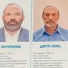 Борис Вишневский