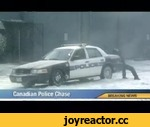 Canadian Police Chase,Comedy,,Canadian Police Chase Credits: Spoofing a breaking news report, the new national Midas television spot Chase humorously conveys the need for winter tires and the importance of winter car maintenance. Developed by DDB Canadas Vancouver office, the new spot marks Midas