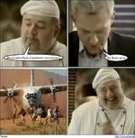 Bbi когдо-нибудь управляли самолетом?  1а, было дело  http:.''.''corr:ixn-e.ret