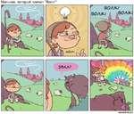 """Мальчик, который кричал """"Волк!"""" 33 АЛ? mercworks.net"""