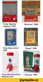 """Tomy Waterful ring-toss 1976 Tomy Aqua action 1983 Tomy Wee Wonderful Waterful 1977 """"Boflur"""" 1989 """"ToToma"""" 1984"""