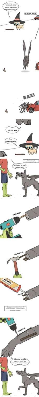 Предупреждение: данный способ может не подойти, если ваша собака сделана не из камня!____________