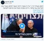 Начало вакцинации в Израиле,News & Politics,world,Израиль,Covid-19,коронавирус,Премьер-министр Биньямин Нетаньяху первым в Израиле вакцинировался от коронавируса. В стране продолжаются антиправительственные манифестации.   ЧИТАТЬ ДАЛЕЕ : https://ru.euronews.com/2020/12/19/israel-vaccination-campaign